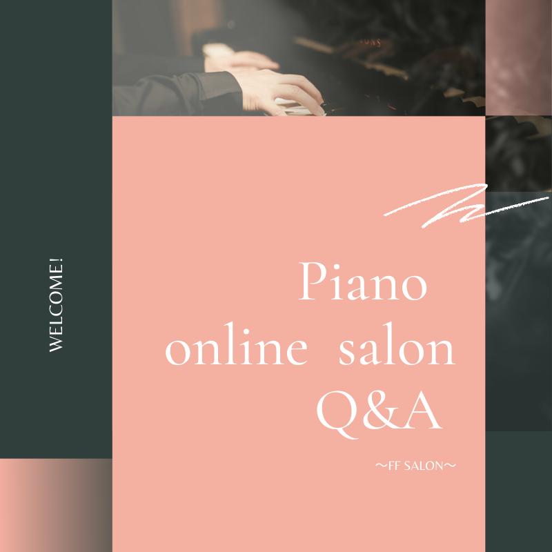 【ffサロン】Q&A