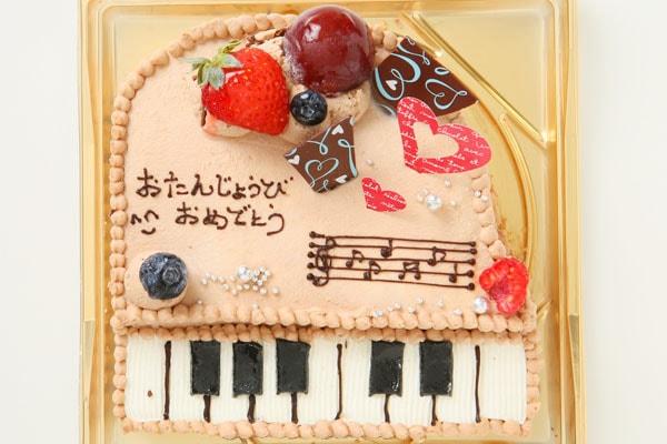 パパオランジェさんのケーキ画像です