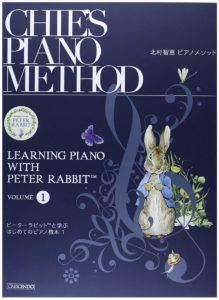 ピーターラビットピアノの本